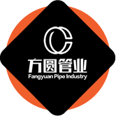fangyuan Pipe Industry
